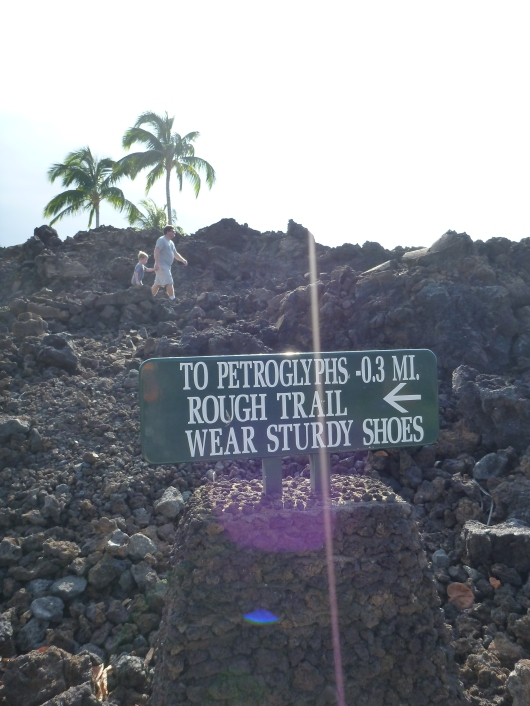 This sign greets those coming from the King's Shops parking lot headed toward the Waikoloa Petroglyph fields.