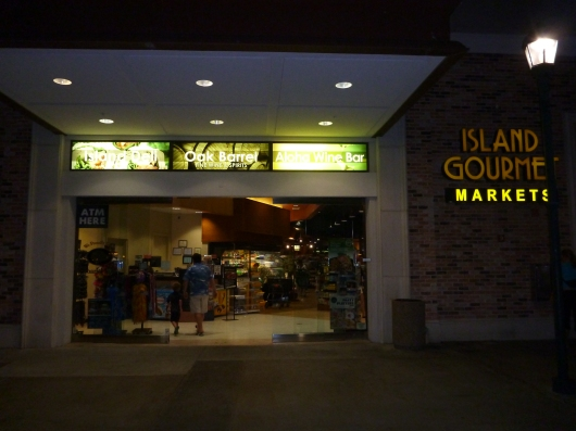 Island Gourmet at the Queens' MarketPlace in Waikoloa, Hawaii (Big Island). Yes, a market/ sundries store is where C, T, and I dined for New Year's Eve... and it was delish!