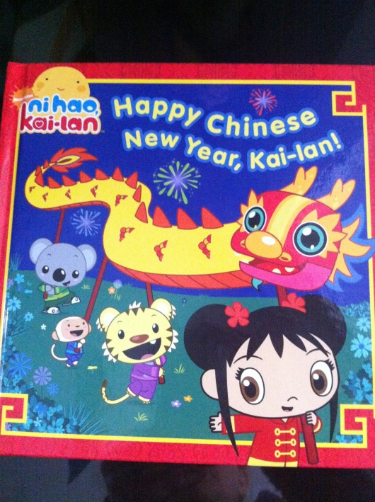 Another favorite book from T's special holiday library is this one from Nickelodeon, a Ni-Hao Kai-Lan book on Chinese New Year. Happy Year of the Dragon, RMT'ers!