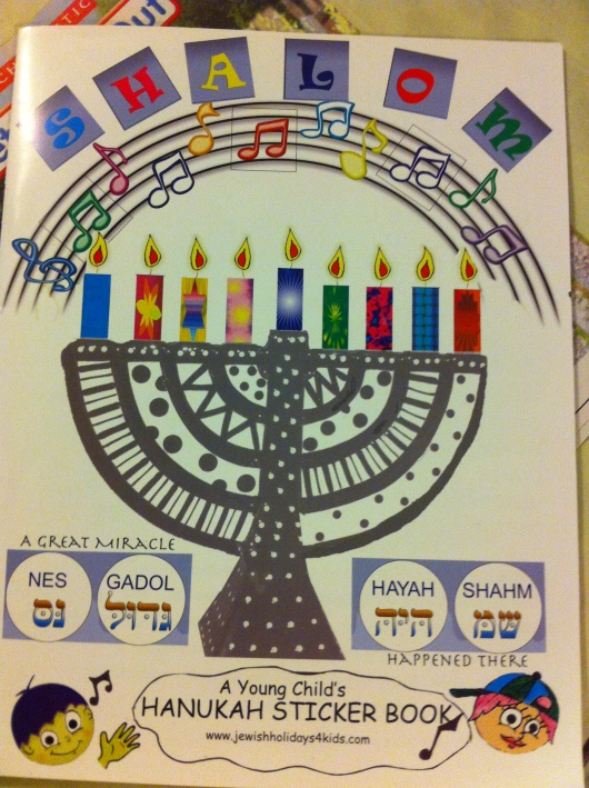 A wonderful resource for Hanukkah, and not just for kids!